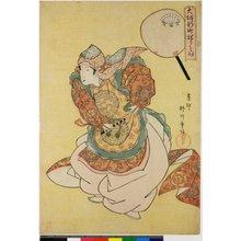 柳川重信: Osaka Shinmachi nerimono - 大英博物館