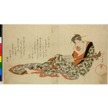 Yanagawa Shigenobu: - British Museum