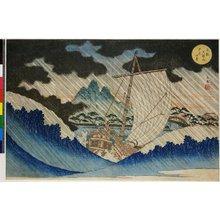 Yashima Gakutei: Osaka Amayasu-yama yudachi no kei / Osaka hakkei - British Museum