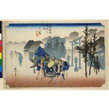 歌川広重: No 12 Mishima asa-giri / Tokaido Gojusan-tsugi no uchi - 大英博物館