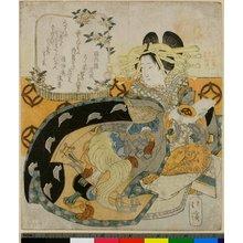 魚屋北渓: Edo Momomunashi Ketsugi / Sangoku-shi - 大英博物館