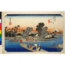 歌川広重: Kawasaki, Rokugo watashi-bune 川崎六郷渡舟 (Kawasaki: Rokugo Ferry) / Tokaido gojusan-tsugi no uchi 東海道五拾三次之内 (Fifty-Three Stations of the Tokaido Highway) - 大英博物館