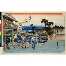 Utagawa Hiroshige: No 6, Totsuka Motomachi betsudo / Tokaido Gojusan-tsugi no uchi - British Museum