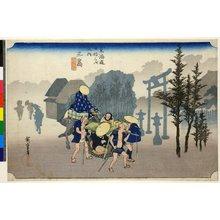 歌川広重: No 12,Mishima asa-giri / Tokaido Gojusan-tsugi no uchi - 大英博物館