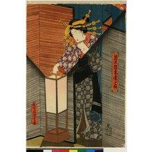 和泉屋市兵衛: Tsuki no kage shinobu au yoru - 大英博物館