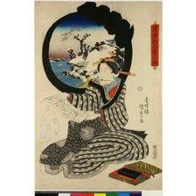 Ezakiya Kichibei: Felicitous Women of Contemporary Edo / Tosei Edo (?) Kotobuki no onna - British Museum