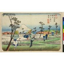 Keisai Eisen: No 8 Konosu fuki-age Fuji enbo / Kisokaido - British Museum