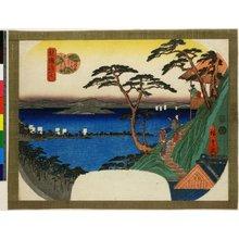 歌川広重: Koshu Tsuriharizaki yama yori kosui Chikubu-shima shibo no zu / Shokoku Shima-zukushi - 大英博物館