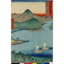 歌川広重: Echizen Tsuruga Kebi-no-Matsubara / Rokuju-yo Shu Meisho Zue - 大英博物館