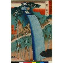 歌川広重: Shimotsuke Nikko-yama Urami no taki / Rokuju-yo Shu Meisho Zue - 大英博物館