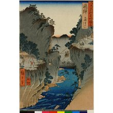 歌川広重: Hida Kago-watashi / Rokuju-yo Shu Meisho Zue - 大英博物館