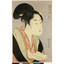 Kitagawa Utamaro: Au koi / Uta Erabi Koinobe / Kasen Koi no Bu - British Museum