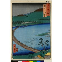 歌川広重: Etchu Toyama Funabashi / Rokuju-yo Shu Meisho Zue - 大英博物館