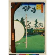 歌川広重: No 115 Takada no baba / Meisho Edo Hyakkei - 大英博物館