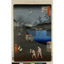 Utagawa Hiroshige: No 113 Tora no-mon-gai Aoi-zaka / Meisho Edo Hyakkei - British Museum