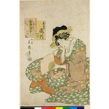 喜多川月麿: Maki-ichi / Zensei-hana no Sugata-e - 大英博物館