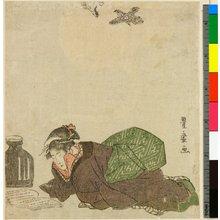 Utagawa Toyohiro: - British Museum