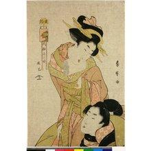 Kitagawa Hidemaro: Ushi no koku / Fuzoku Juni-Ji - British Museum