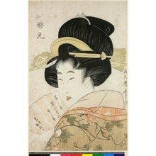 喜多川月麿: O-koshimoto - 大英博物館