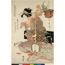 Kitagawa Utamaro: Satsuki no ayame hiku te amata / Tensho Bijin Ikebana Awase - British Museum