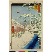 Utagawa Hiroshige: No 112 Atago-shita Yabu-koji / Meisho Edo Hyakkei - British Museum