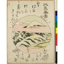 歌川豊広: Hira bosetsu / Omi Hakkei - 大英博物館
