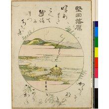 歌川豊広: Katata rakugan / Omi Hakkei - 大英博物館