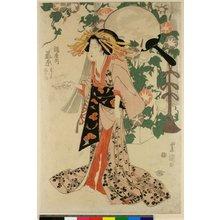 Utagawa Toyoshige: Tsuruya-uchi Fujiwara wataru Hisa no - British Museum