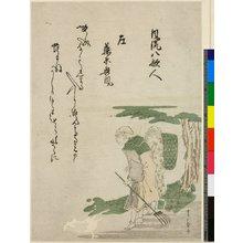 Utagawa Toyohiro: Yu / Furyu Hachi Kajin - British Museum