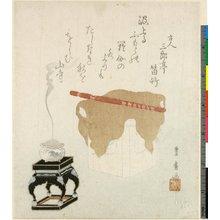 歌川豊広: surimono / print - 大英博物館