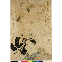 Kitagawa Utamaro: Karuwaza / Shichi-henka Kodakara Asobi - British Museum