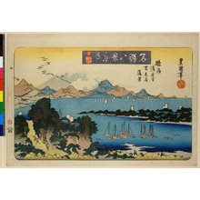 歌川豊重: Miho rakugan Suruga Kiyomi-dera Yoshiwara enkei / Meisho Hakkei - 大英博物館
