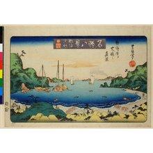 Utagawa Toyoshige: Atami sekisho Atami no hama yori Oshima shinkei / Meisho Hakkei - British Museum