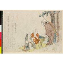 葛飾北斎: Nijushi-ko - 大英博物館