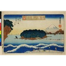 Utagawa Toyoshige: Enoshima seiran / Meisho Hakkei - British Museum