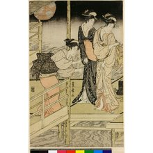 Utagawa Toyohiro: triptych print - British Museum