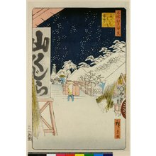 Utagawa Hiroshige: No 114 Bikuni-bashi setchu / Meisho Edo Hyakkei - British Museum