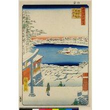 Utagawa Hiroshige: No 117,Yushima Tenjin-zaka ue kanbo / Meisho Edo Hyakkei - British Museum