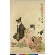 Kitagawa Utamaro: Hitsuji no koku / Seiro juni-ji tsuzuki - British Museum