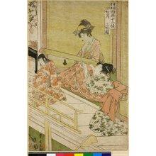 Utagawa Toyohiro: Shichi-gatsu Sanmai-zuzuki / Toyokuni-Toyohiro Ryoga Juni-ko - British Museum
