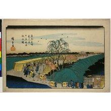 Utagawa Hiroshige: Shin-Yoshiwara Nihon-zutsumi Emon-zaka no aketone / Toto Meisho - British Museum