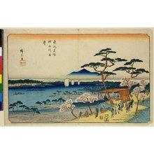 Utagawa Hiroshige: Toto Meisho - British Museum