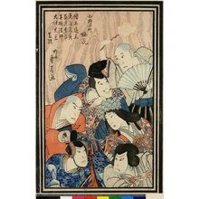 Ryusai Shigeharu: - British Museum