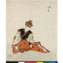 高島千春: surimono / print - 大英博物館