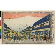 沢雪嶠: Uki-e Nihonbashi Tori-cho no zu (Perspective Picture of Tori-cho in Nihonbashi) / Uki-e - 大英博物館