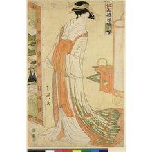歌川豊国: Chi / Furyu Jin-gi-rei-chi-shin - 大英博物館