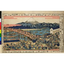 沢雪嶠: Uki-e Nihon-bashi sakana ichi no zu (Perspective Picture of the Nihonbashi fishmarket) / Uki-e - 大英博物館