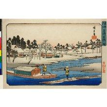 歌川広重: Massaki yukibare no zu / Toto Meisho - 大英博物館
