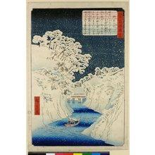 Utagawa Hiroshige II: Ochanomizu / Edo Meisho zue - British Museum