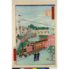 Utagawa Hiroshige III: Shinagawa no tetsudo zu (Picture of the Railway at Shinagawa) / Tokyo-fuka jiman-kyo - British Museum